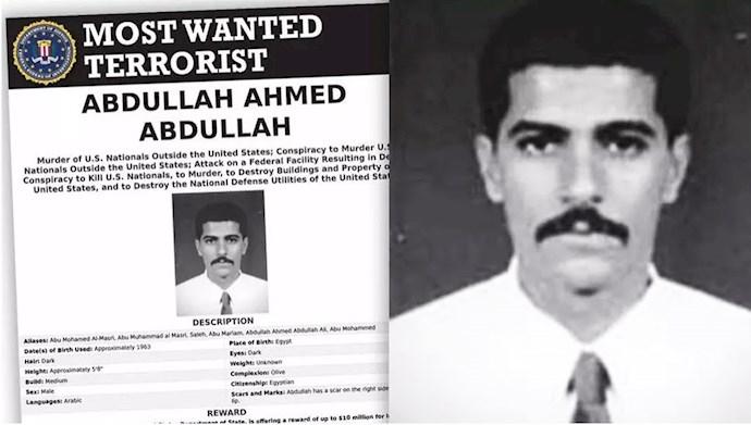 عبدالله احمد عبدالله معروف به ابومحمد المصری