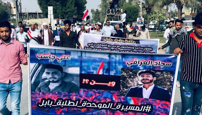 تظاهرات مردم بابل - ۱۸آبان