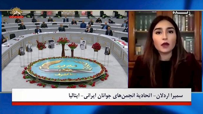 سمیرا اردلان – اتحادیه جوانان ایرانی - ایتالیا - 0