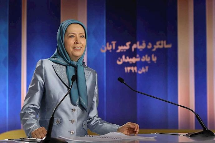 مراسم سالگرد قیام کبیر آبان در اشرف۳ با یاد شهیدان - 0