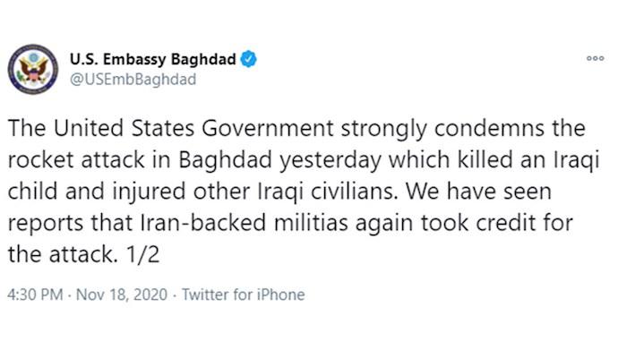 توئیت سفارت آمریکا در عراق