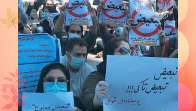 تداوم تجمع پرستاران شرکتی دانشگاه علوم پزشکی یزد