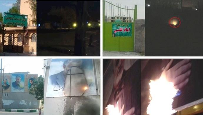 فعالیت کانونهای شورشی یکشنبه ۹آذر