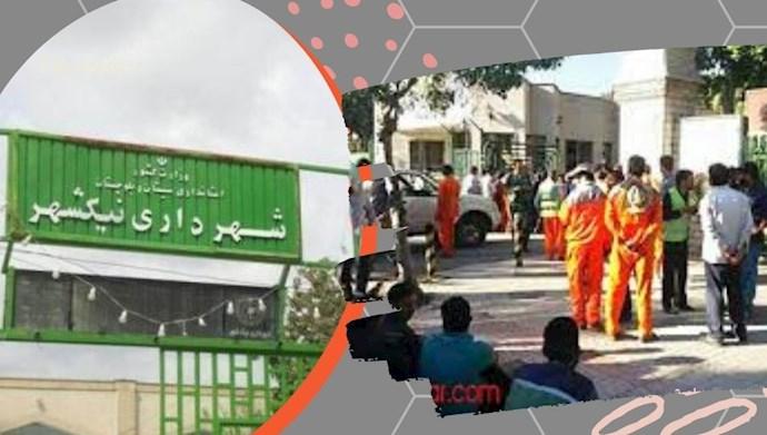 -تجمع اعتراضی کارگران شهرداری نیک شهر