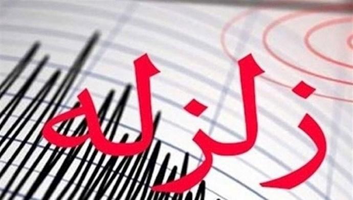 زمینلرزه ۴ و ۴دهم ریشتری در اشکنان در استان هرمزگان