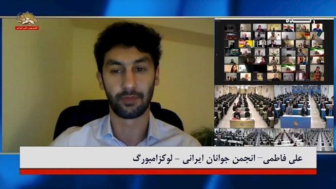 علی فاطمی – انجمن جوانان ایرانی – لوکزامبورگ - 0