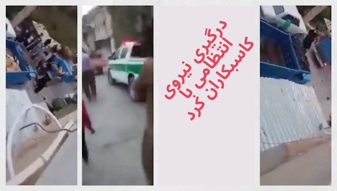 روستای زردویی از توابع بخش باینگان شهرستان پاوه