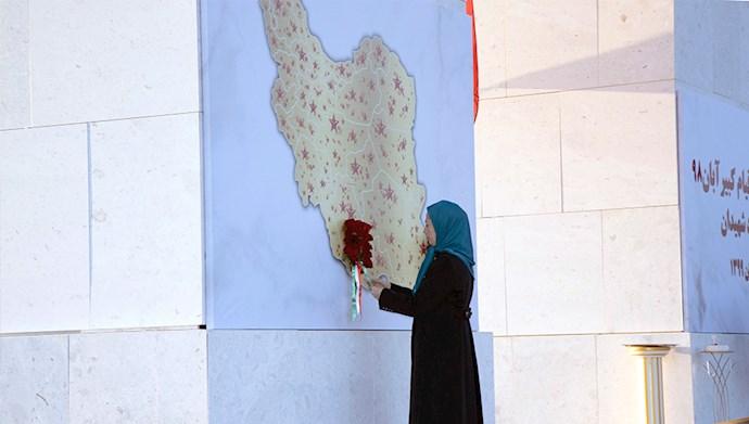 مراسم سالگرد قیام کبیر آبان در اشرف۳ با یاد شهیدان - 2