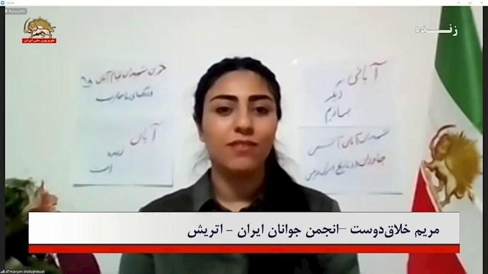 مریم خلاق دوست – انجمن جوانان ایران - اتریش - 0