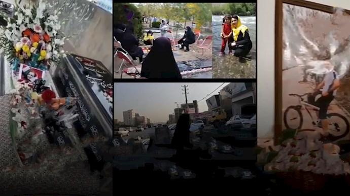 شهیدان قیام آبان