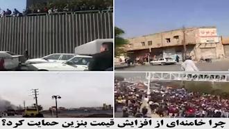 قیام آبان - چرا خامنهای از افزایش قیمت بنزین حمایت کرد؟