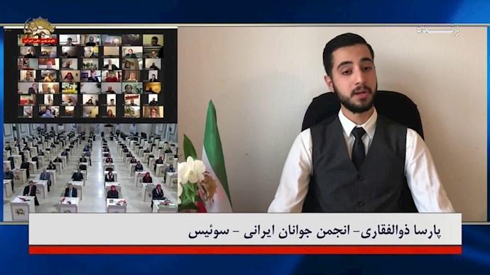 پارسا ذوالفقاری - انجمن جوانان ایرانی - سوئیس - 0
