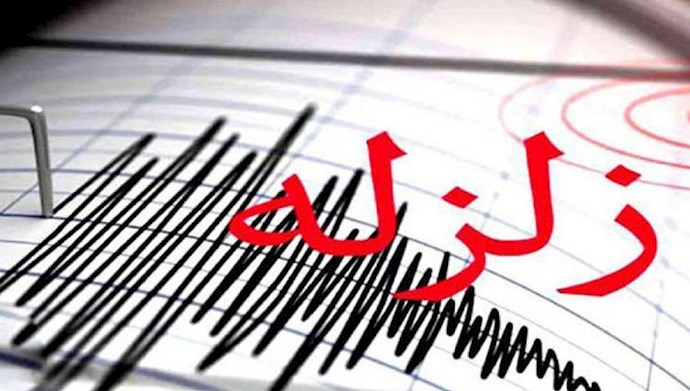 زمینلرزه ۴ و ۵دهم ریشتری در سیستان و بلوچستان