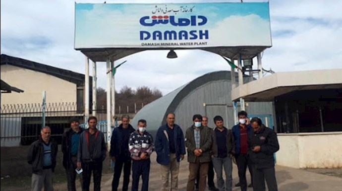 کارگران اخراجی کارخانه آب معدنی داماش
