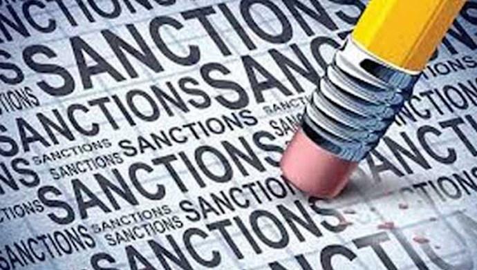 تحریم شرکت چینی بهدلیل فعالیت در ونزوئلا