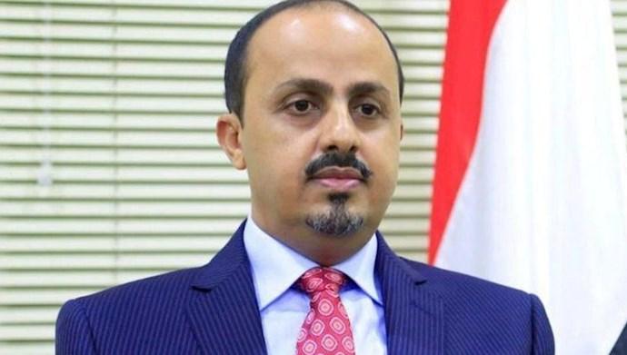 معمر العریانی وزیر اطلاعرسانی یمن