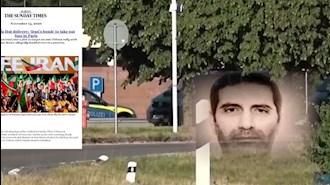 محاکمه اسدالله اسدی بجرم تروریست
