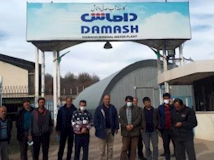 -کارگران اخراجی کارخانه آب معدنی داماش