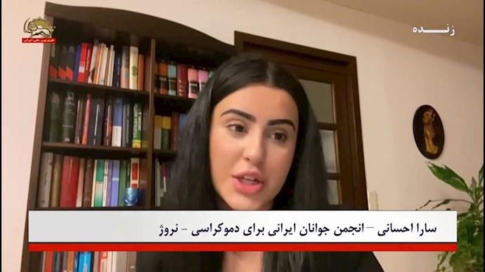 سارا احسانی – انجمن جوانان ایرانی برای دموکراسی - نروژ - 0