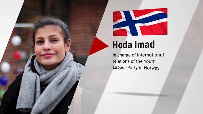 هدی عماد: جوانان حزب کارگر نروژ – روابط بینالملل - 0