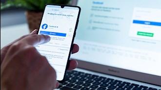 حذف شبکههای وابسته به رژیم ایران توسط شرکت فیسبوک