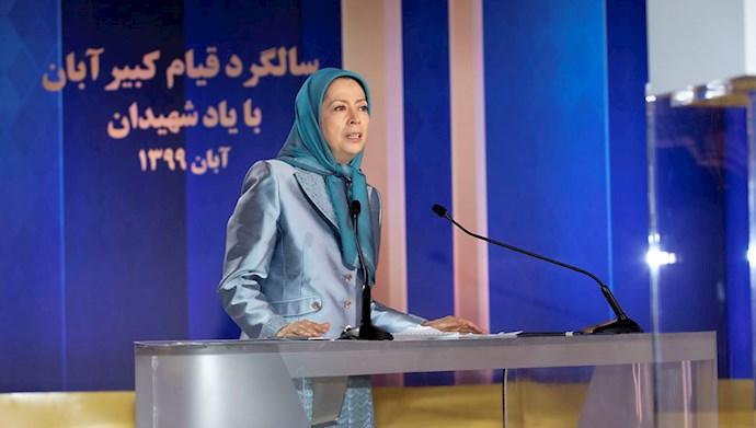 تصاویری از مراسم سالگرد قیام کبیر آبان در اشرف۳ با یاد شهیدان - 0