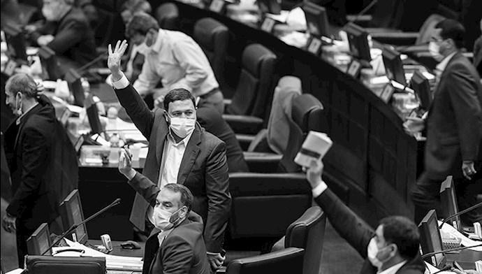 مجلس رژیم