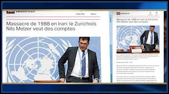 گزارش سوئیس انفو سوئیس درباره هشدار کارشناسان ملل متحد به حکومت آخوندی در مورد قتل عام۶۷