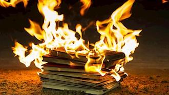 سانسور و فضاحت تخریب کتابها
