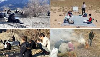 شبکه آنلاین آموزش در رژیم  آخوندی - سردرگمی و آوارگی دانشآموزان در کوه و بیابان