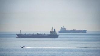 ارسال سوخت رژیم ایران به ونزوئلا  - آرشیو