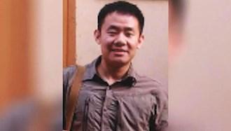 ژیائو وانگ