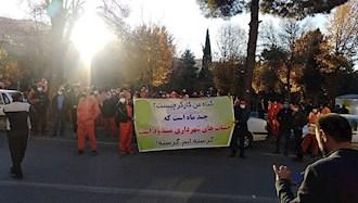 ایلام - تجمع کارگران شهرداری ایلام مقابل دادگستری رژیم