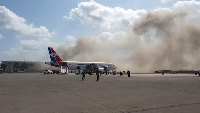 محکومیت حمله تروریستی شبهنظامیان یمن به فردوگاه عدن
