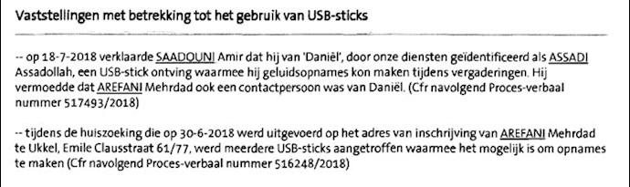 دادگاه بلژیک – آنتورپ؛ مجموعه دستگاهها و تجهیزات جاسوسی