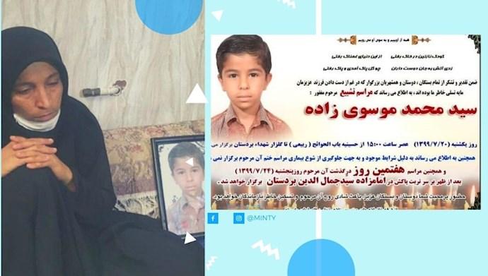 غرق شدن کودک ۷ ساله در بندر دیر