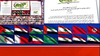 بیانیه ۱۲۴ شخصیت برجسته از ۱۵ کشور عربی
