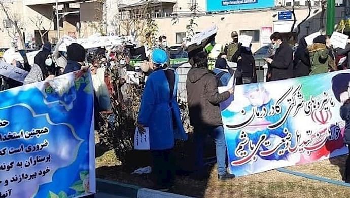 تهران.تجمع اعتراضی پرستاران مقابل مجلس آخوندی