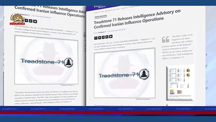 نیوز وایر: شرکت امنیت سایبری دخالتهای سایبری رژیم ایران را تأیید میکند