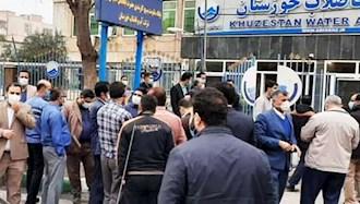تجمع اعتراضی کارگران آبفار در خوزستان-آرشیو