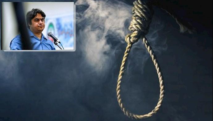 اعدام جنایتکارانه روح الله زم