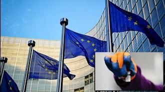کمکهای اتحادیه اروپا به کشورهای بالکان برای دسترسی به واکسن کرونا
