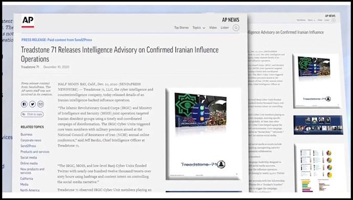 آسوشیتدپرس : حمله  سایبری سپاه پاسداران به کنفرانس سالانهٔ آنلاین شورای ملی مقاومت ایران