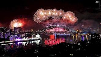 جشن سال نو میلادی - آرشیو