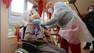 شروع واکسیناسیون سراسری در آلمان