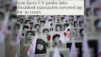 تحقیقات سازمان ملل متحد در مورد قتلعام مخالفان رژیم ایران
