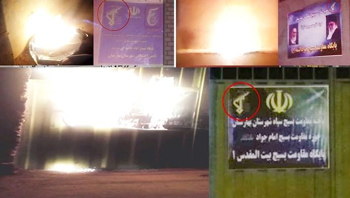فعالیت کانونهای شورشی در تهران