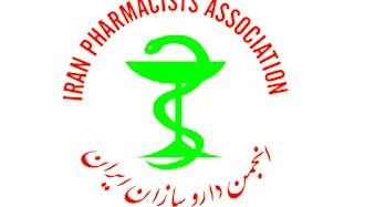 انجمن داروسازان