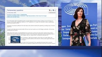 جیانا گانچا نماینده پارلمان اروپا از ایتالیا