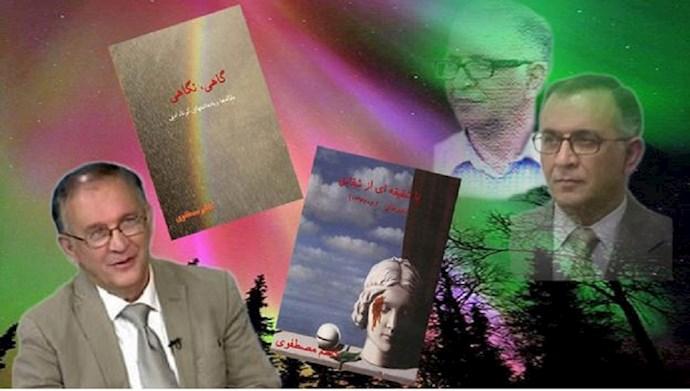 زنده یاد حمید اسدیان شاعر و نویسنده مجاهد خلق